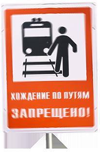 Дистанционное обучение в области транспортной безопасности